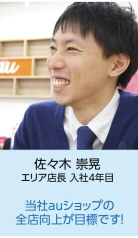 interview_03