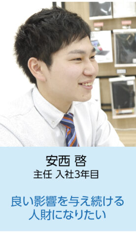 interview_07