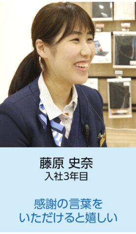 interview_13